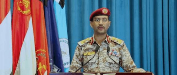 Pasukan Yaman Bebaskan Seluruh Al-Jawf