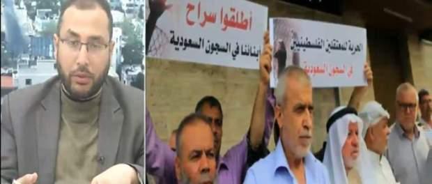Faksi Hamas: Inisiatif Houthi Aksi Nyata Bela Palestina