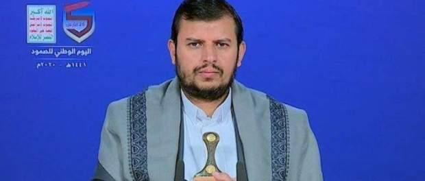 Abdul Malik Houthi: AS Hanya Peras dan Permalukan Saudi-UEA untuk Kepentingan Mereka