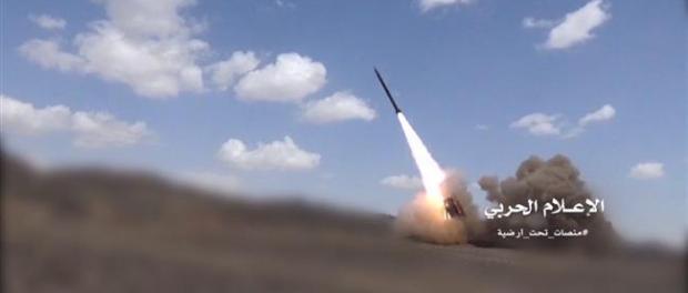 Rudal Yaman Hajar Kamp Tentara Saudi di Abyan, Puluhan Tewas dan Terluka