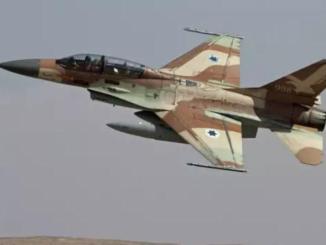 Serangan Israel ke Damaskus Gagal Capai Tujuannya