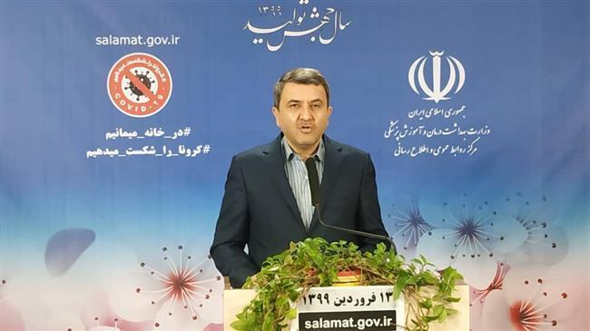 Alireza Beglari, Kepalai Institut Pasteur Iran (IPI)