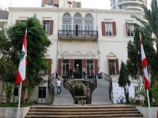 Lebanon Ancam Laporkan Serangan Drone Israel ke DK PBB
