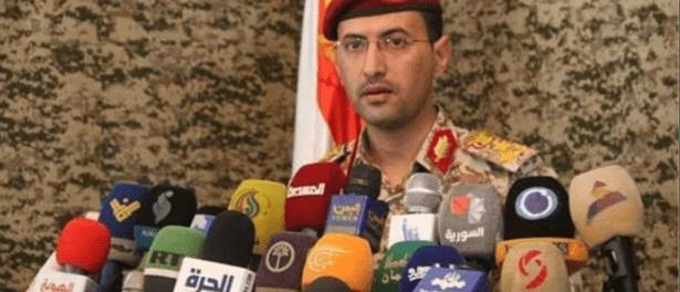 Sesaat Lagi Yaman Ungkap Detail Operasi Militer di Saudi