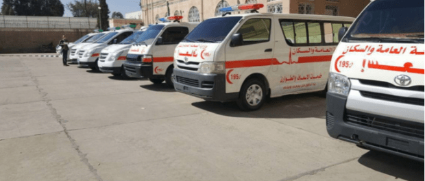 Yaman Dilanda Bencana Kesehatan Dahsyat