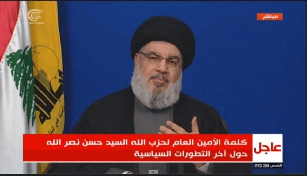 Hizbullah: Hidupkan Pertanian dan Industri Medan Tempur Baru Lebanon Lawan Blokade AS