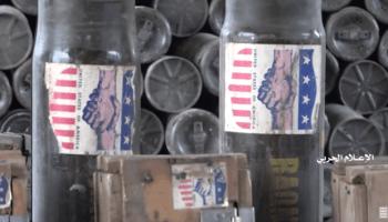 Video: Yaman Pamerkan Senjata AS yang Disita dari Koalisi Saudi