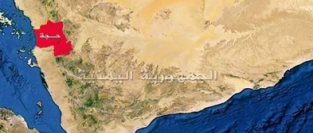 Pembantaian Mengerikan Saudi terhadap Wanita dan Anak-anak Yaman di Hajjah