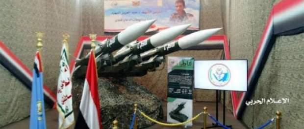 Ahli Rusia: Serangan ke Riyadh Saksi Perkembangan Pesat Drone dan Rudal Yaman