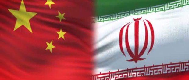 Media AS: Kemitraan Iran-China