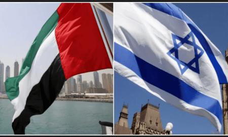 Kesepakatan Normalisasi UEA-Israel Bangkitkan Kemarahan PalestinaKesepakatan Normalisasi UEA-Israel Bangkitkan Kemarahan Palestina