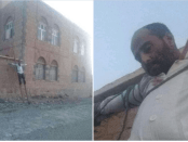 Kemenkes Yaman Kutuk Kejahatan Penyaliban seorang Dokter Gigi oleh Al-QaedaKemenkes Yaman Kutuk Kejahatan Penyaliban seorang Dokter Gigi oleh Al-Qaeda
