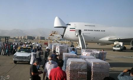 Kargo Bantuan Tiba di Lebanon, Tim Medis Iran segera Dirikan Rumah Sakit Lapangan