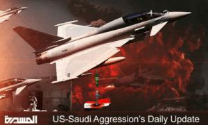 Koalisi Saudi Terus Serang Yaman Bahkan di Hari Raya Idul Adha