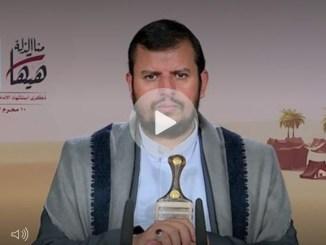 Pemimpin Houthi: Kami Mengutuk Semua Bentuk Normalisasi dengan Isarel