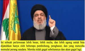 Pidato Lengkap Sekjen Hizbullah Tanggapi Ledakan Beirut
