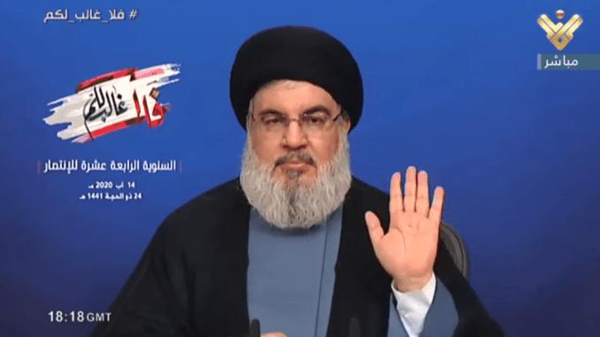 Sekjen Hizbullah Sebut Ledakan Beirut Antara Kelalaian dan Sabotase