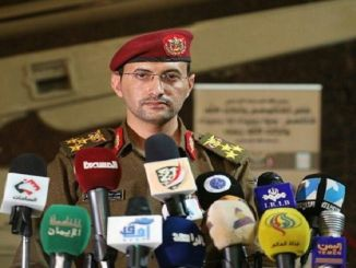 Yaman: Operasi Al-Baida Bebaskan Area 1000 Km2 dan Ungkap Dukungan Koalisi Terhadap ISIS dan Al-Qaeda