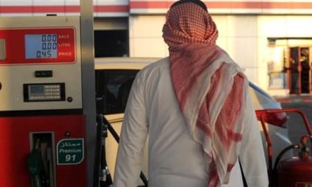 Bangkrut, Raja Minyak 'Arab Saudi' Naikkan Harga Bensin