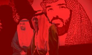 Al-Jabri Mampu Gulingkan MbS