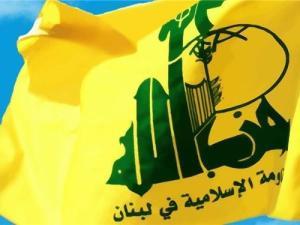 Nasrallah Undang Media, Buktikan Kebohongan Netanyahu soal Gudang Rudal Hizbullah
