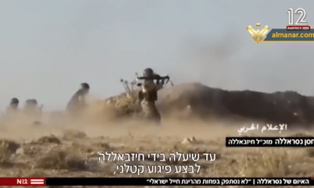 Israel Dihantui Keputusasaan Setelah Diancam Sekjen HizbullahIsrael Dihantui Keputusasaan Setelah Diancam Sekjen Hizbullah