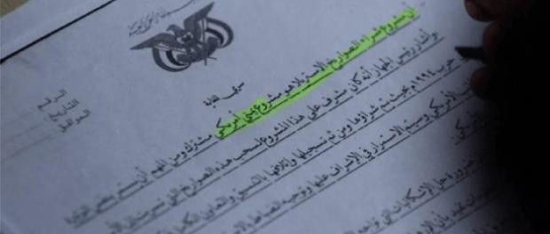 Al-Masirah Ungkap Dokumen Sensitif dan Rahasia Kedubes AS di Yaman Sebelum Revolusi