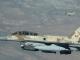 Israel Tolak Akui Serang ke Suriah