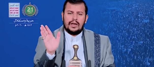 Houthi: AS dan Israel Sumber dari Semua Kejahatan di Dunia