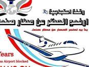Komunitas Yaman di New York Gelar Demo Tuntut Pencabutan Blokade Saudi