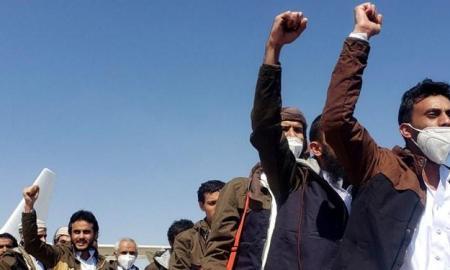 Sana'a: Lebih dari 1000 Tahanan Yaman segera Dibebaskan