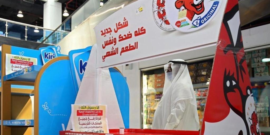 Kampanye Boikot Produk Prancis Menggema di Timur Tengah