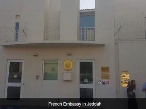 Pria Saudi Serang Penjaga Konsulat Prancis di Jeddah