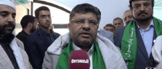 Houthi: Pembunuhan Menpora Yaman Upaya AS-Saudi Gagalkan Maulid Nabi