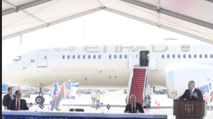 """PLO: Kunjungan UEA ke Israel """"Memalukan""""PLO: Kunjungan UEA ke Israel """"Memalukan"""""""