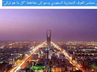 Kepala Kamar Dagang Saudi Serukan Boikot Semua yang Terkait dengan Turki