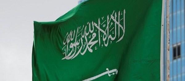 Cadangan Devisa Saudi Menipis Tajam