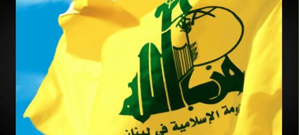 Hizbullah Kutuk Sanksi Licik AS yang Ingin Hancurkan Lebanon