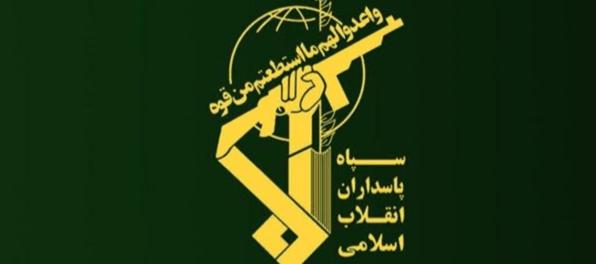 IRGC: Kebijakan Luar Negeri Iran Takkan Berubah Siapapun Pemenang Pilpres AS
