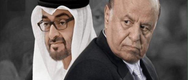 Mantan Menteri Yaman: UEA Suap Pejabat Senior untuk Lancarkan Pembantaian di Aden