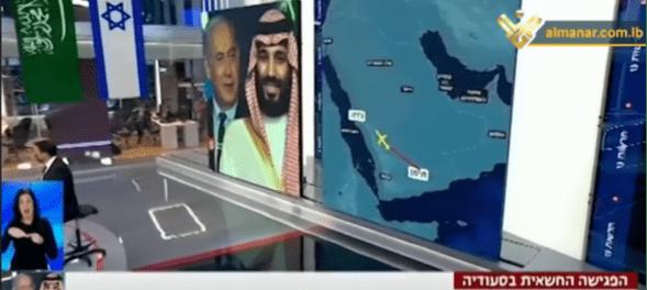 Media Zionis: Netanyahu Bertemu Putra Mahkota Saudi Beberapa Kali