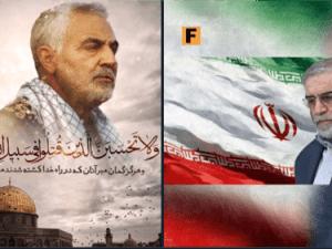 Kronologi Detail Pembunuhan Ilmuwan Nuklir Iran Mohsen Fakhrizadeh