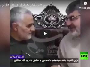 Video Langka Qassem Soleimani Bersama Ilmuwan Iran yang Dibunuh