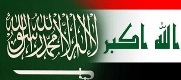 Baghdad: Tujuan Investasi Saudi untuk Kendalikan Irak dan Normalisasi dengan Israel