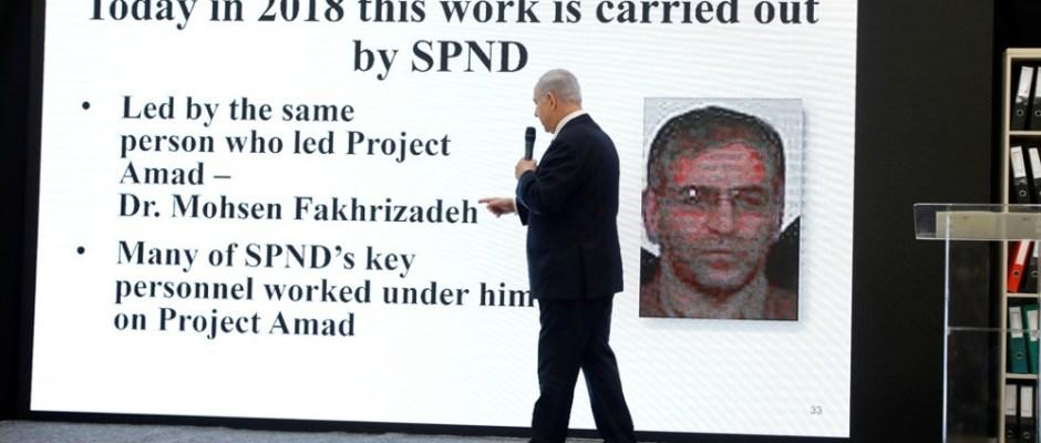 Sejarah Panjang Israel dalam Pembunuhan Ilmuwan di Seluruh Dunia