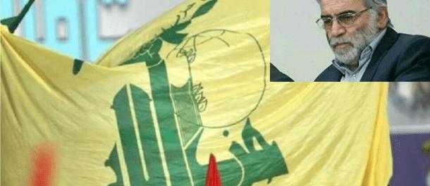 Ahli Nuklir Iran Dibunuh, Wasekjen Hizbullah: Aksi Pengecut