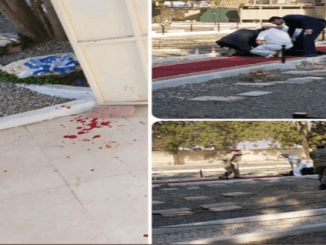 Serangan Bom di Pemakaman Jeddah