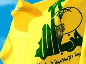 Jerusalem Post: Hizbullah Mampu Tembakkan 4000 Rudal Perhari ke Israel