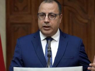 Tunisia: Normalisasi dengan Israel Tak Ada dalam Agenda