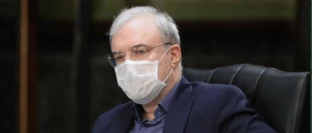 Amerika Halangi Pengiriman Vaksin Corona untuk Iran